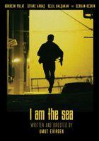 Я — море