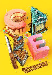 Торт, 2019