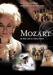 Моцарт, 1982