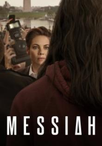 Мессия, 2020