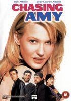 В погоне за Эми