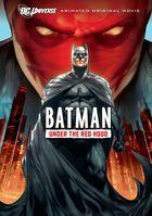 Бэтмен: Под колпаком