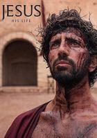 Иисус: Его жизнь