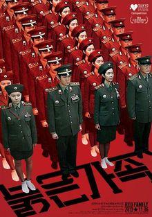 Красная семья, 2013