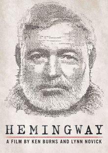Хемингуэй, 2021