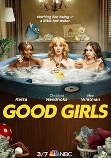 Хорошие девочки, 2018