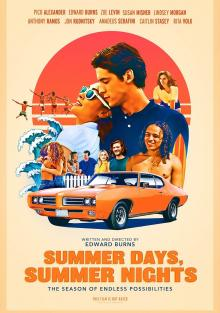 Летние дни, летние ночи, 2018