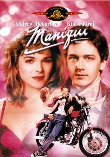 Манекен, 1987