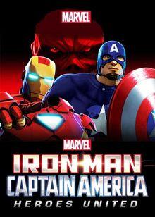 Железный человек и Капитан Америка: Союз героев, 2014
