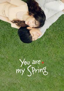 Ты моя весна, 2021