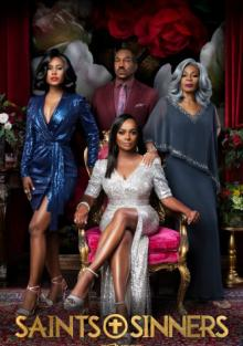 Святыеи грешники, 2016