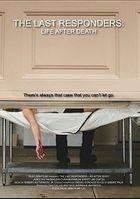 Последние ответчики: жизнь после смерти