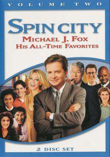 Крученый город, 1996