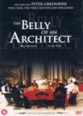 Живот архитектора