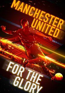 Манчестер Юнайтед: Путь к славе, 2020