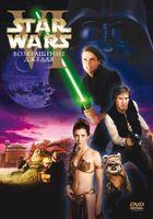 Звёздные войны: Эпизод 6 – Возвращение Джедая