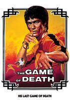 Игра на смерть