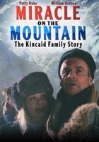 Чудо в горах