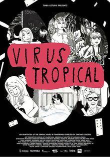 Тропический вирус, 2017
