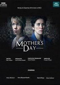 День матери, 2018