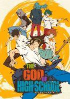 Бог старшей школы