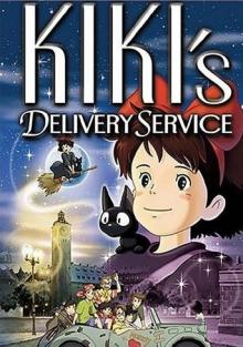 Ведьмина служба доставки, 1989