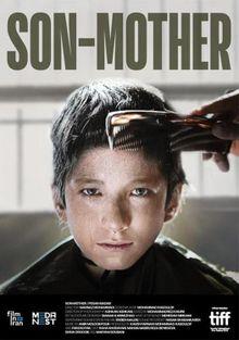 Сын - Мать, 2019