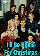 Я буду дома на Рождество