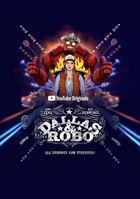 Даллас и Робо