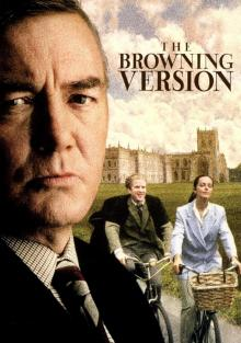 Версия Браунинга, 1994