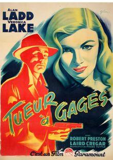 Оружие для найма, 1942