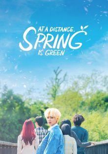 Зеленая весна вдали, 2021