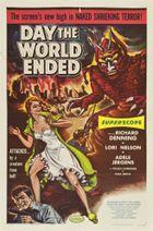День, когда Земле пришел конец