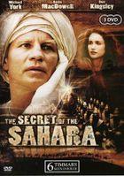 Секрет Сахары