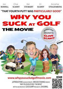 Почему ты хреново играешь в гольф, 2020