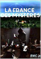Таинственная Франция