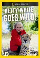Бетти Уайт: Защитница больших кошек