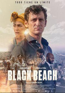 Черный пляж, 2020