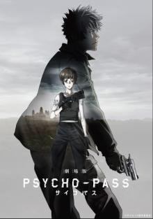Психопаспорт, 2015