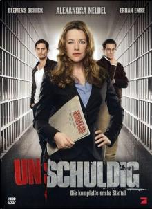 Невиновен, 2008
