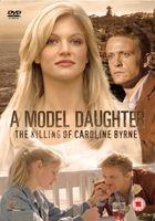 Дитя моды: Убийство Кэролайн Берн