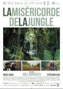 Милосердие джунглей, 2018