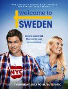Добро пожаловать в Швецию