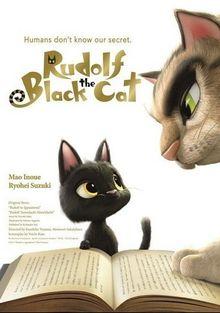 Черный кот Рудольф, 2016