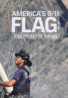 Флаг 11 сентября: Восставший из пепла