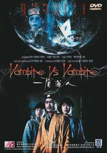 Вампир против вампира, 1989