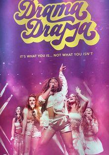 Драма Драма, 2019