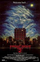 Ночь страха2