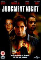Ночь страшного суда