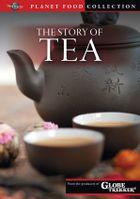 Чай-история одного листа